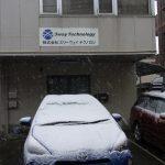 今日は東京でも雪です