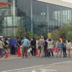 大東京綜合卸売センター行ってみました。笑